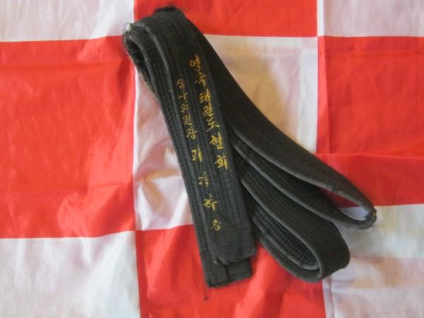 Cork Taekwondo 40 years (600 x 450)